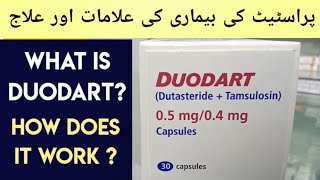 Duodart Dutasteride Tamsulosin Uses Side Effects In Urdu Hindi Duodart Capsule Prostate Ka Ilaj Youtube