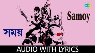 Samoy with lyrics | Rupam Islam | Rupam Islam