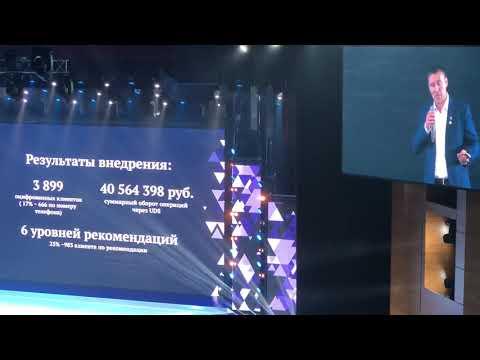 UDS  Кейс автосервиса VW в г  Перми