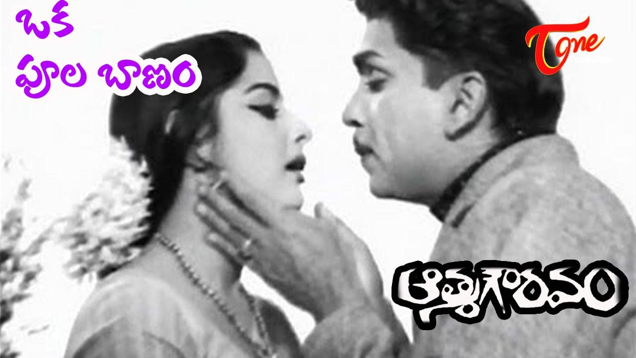 athma gouravam mp3 songs