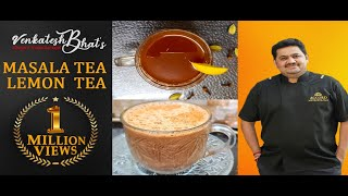 Venkatesh Bhat brews Masala Tea | CC added | Black Tea | Masala Tea Recipe in Tamil | Masala Chai