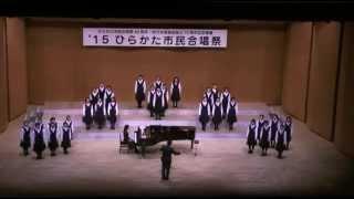大阪信愛女学院のネ申!コーラス 20151107