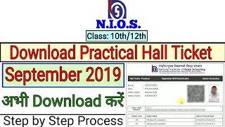 NIOS   Class-10/12   Practical Hall Ticket Download    September 2019