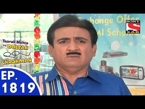 Taarak Mehta Ka Ooltah Chashmah - तारक मेहता - Episode 1819 - 3rd December, 2015