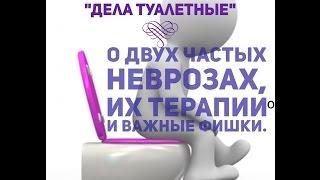 Синдром раздраженного кишечника. Как лечить СРК?Причина и терапия СРК.