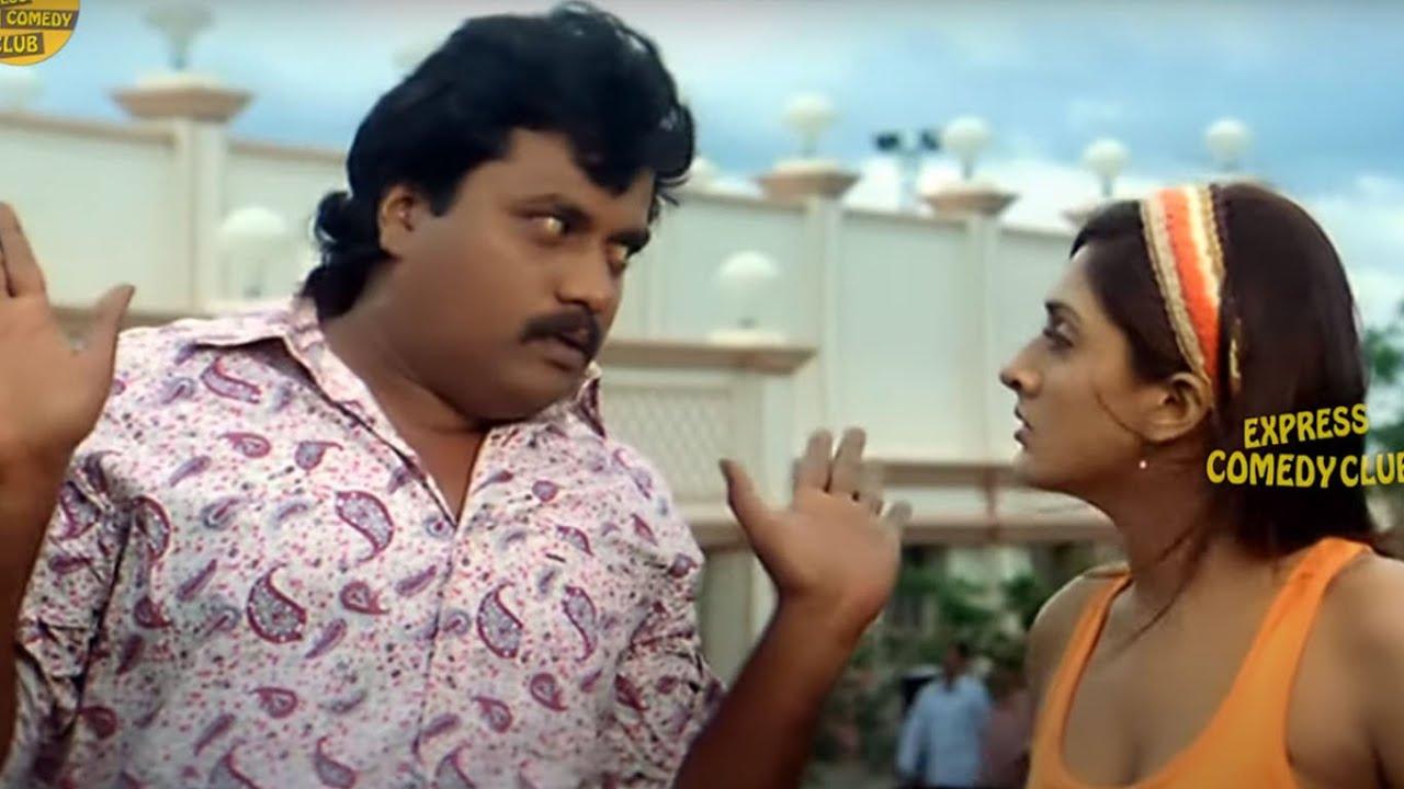 Sunil Latest Movie Ultimate Comedy Scene | | Super Hit Movie Comedy | Express Comedy Club