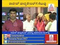 Rajya Sabha Polls : Rajeev Chandrasekhar Retained His Seat With 50 Votes