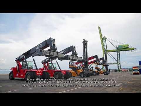 Muara Port Co Video (Brunei)
