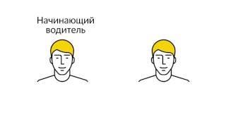 Урок №2 Как получать больше заказов Яндекс Такси