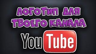 Как сделать логотип для канала YouTube | Простой логотип в Adobe Illustrator