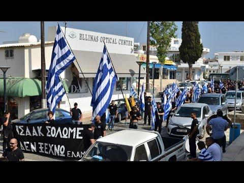 ΕΛΑΜ: Πορεία μνήμης Ισαάκ Σολωμού 2015