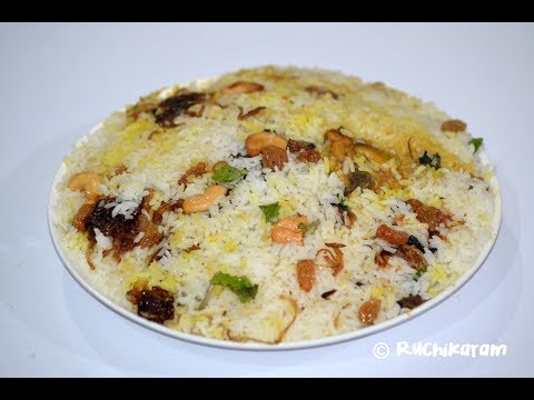 തലശ്ശേരി  ചിക്കൻ ദം ബിരിയാണി | Thalassery Chicken dum Biriyani | Eid Special Thalassery Biriyani