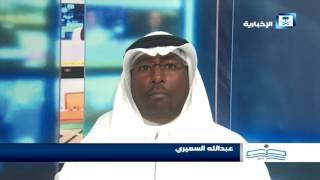 أصدقاء الإخبارية - عبدالله السميري