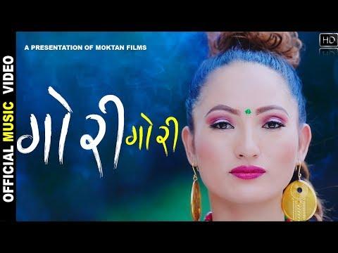 GORI GORI New Selo Video by Nima Dorje Moktan Ft. Anita Gole Full HD