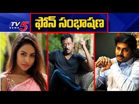 వైసీపీలో సంచలనం రేపుతున్న శ్రీరెడ్డి ఫోన్ సంభాషణ   Sri Reddy Phone Call Leak   TV5 News