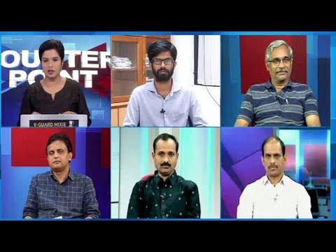 സഹായിക്കാന്, കൈകോര്ക്കാന് കേരളം മടിക്കുന്നോ? | Counterpoint | Manorama News