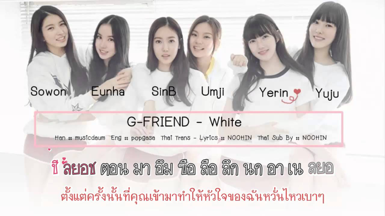 how to say friend in thai