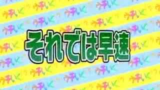 森田涼花と酒井瞳のボウリング対決 森田涼花 動画 11