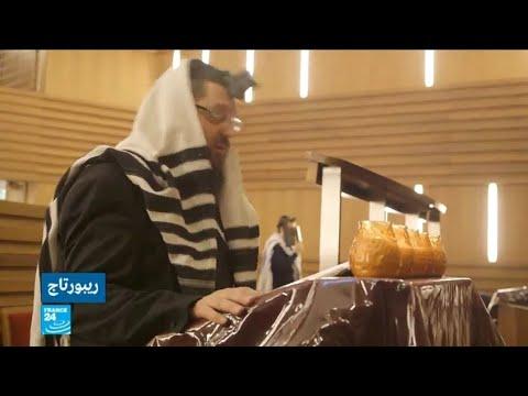 ارتفاع وتيرة الاعتداءات على الطائفة اليهودية في ألمانيا  - 22:22-2018 / 2 / 9