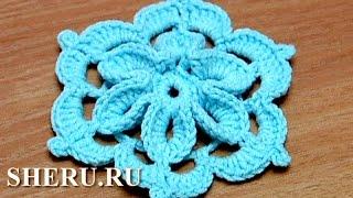 3D Flower Crochet Tutorial 29 Вязание цветов(http://sheru.ru Этот урок посвящен вязанию объемного цветка, который не оставит Вас равнодушными. Нежный цветочек..., 2013-06-21T09:55:37.000Z)