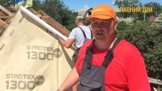 як правильно зробити обрешітку під профнастил на дах