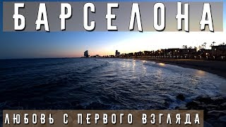 ИГРА ПРЕСТОЛОВ, КОЛУМБ, ПЛЯЖ, НОЧЬ