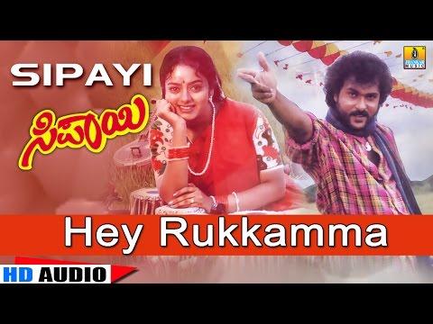 Hey Rukkamma - Sipayi