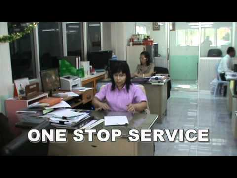 one stop service สพม.๓๓