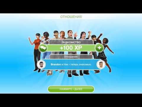 ПРИВЕТ , СОСЕД!   The Sims   4 эпизод
