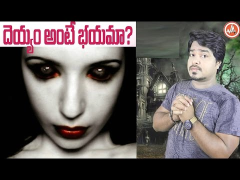 How To Overcome Fear Of Ghosts | Interesting Facts About Ghosts In Telugu | Vikram Aditya | EP#28