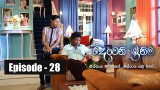 Deweni Inima | Episode 28 15th March 2017 Thumbnail