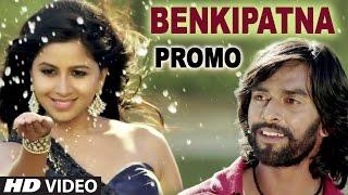 Benkipatna Trailer  ||  Prathap Narayan,Arun Sagar, Anushree