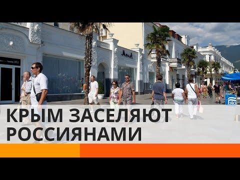 Зачем граждан России