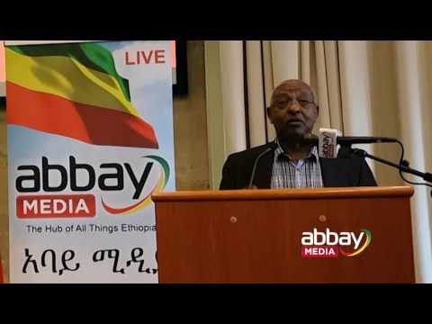 Dr Berhanu Nega & Obbo Lencho Leta – Ethiopian National Movement Oslo, Norway