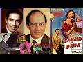 TALAT MEHMOOD-Film-ZAMANE KI HAWA-{1952}~Akele Hi Tadapta Hai Zamana,Tadap Jate Ab Wo Bhi-[Tribut