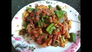 Bhendi Garlic Spicy Recipe | Okra Lehsun Masala Sabzi Preparation