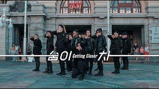 [K-POP IN PUBLIC CHALLENGE] SEVENTEEN (세븐틴) - Getting Closer (숨이 차) Dance Cover || AUSTRALIA