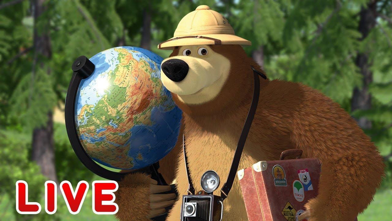 🔴 AO VIVO 👱♀️🐻 Masha e o Urso  Fora de sua janela 🌍 Masha and the Bear LIVE