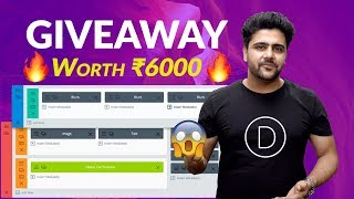 Divi Theme Giveaway | 450K Subscribers Completed (Thanks for Support)