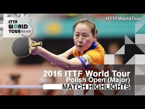 2016 Polish Open Highlights: Miu Hirano vs Li Jiao (1/2)