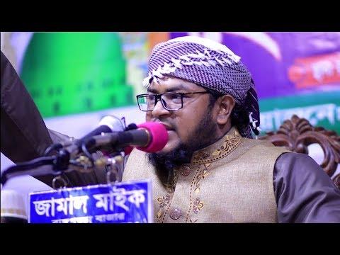 শুনলে বুঝবেন সুন্দর ১টি বয়ান । Maulana Niamatullah Nomani। Sumaiya TV