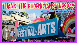 🔴LIVE.Thank the Phoenicians Tuesday|EPCOT| Spaceship Earth| living with the Land thumbnail