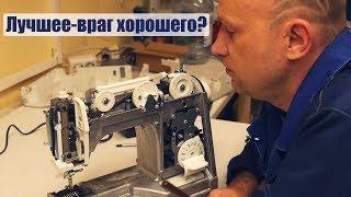 швейная машина, оверлок Minerva M832B обзор