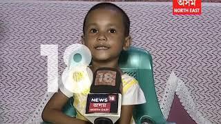 Amazing Talent | Dhubri Talented Girl | Assam Talented Girl