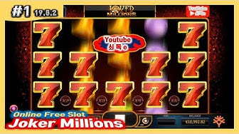 Joker Millions #1 Online Free Slot game[쇠독e]-조커밀리언즈 Super Mega Big Win!!!