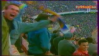 Украина Россия 3 2 Вся правда 1998