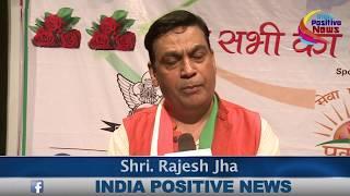 Shri Rajesh jha on Kargil Vijay Diwas |SaluteTiranga I Latest  news | IP News |