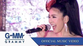 คึดฮอดกอดบ่ได้ (เพลงประกอบละคร ราชินีหมอลำ) - หนูนา หนึ่งธิดา Feat.กวาง กมลชนก【OFFICIAL MV】