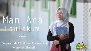 Man Ana Laulakum Cover By Putri ( Ponpes Ushulul Hikmah Al Ibrohimi )