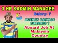 1000+Jobs Abroad Job At Malaysia Country, 3 HR & Admin Manager Post, Salary 25+K To 2.3L+ Rupees